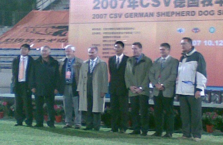 Pechino 2007